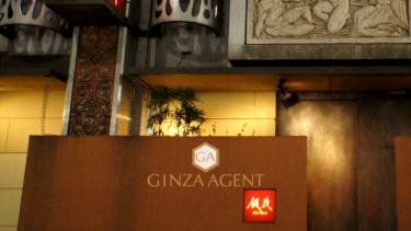 銀座クラブ 銀花・ぎんか・GINKA 有名店・一流店・ランキング上位・最高級