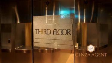 銀座クラブ サードフロアー 有名店・ランキング上位・最高級