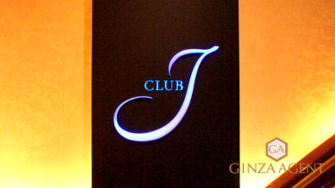 銀座クラブJ・ジェイ 高級クラブ・新店・ランキング上位